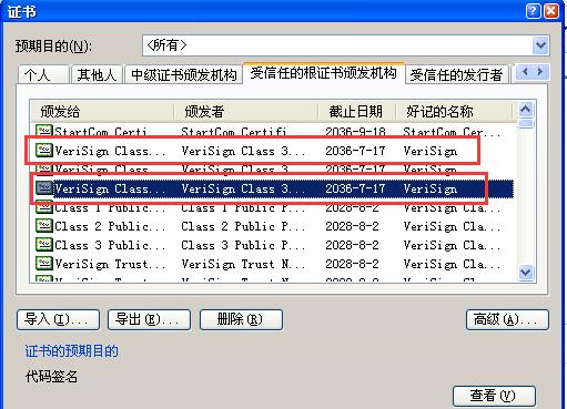 t01ec7c38c823cf2d0a.png