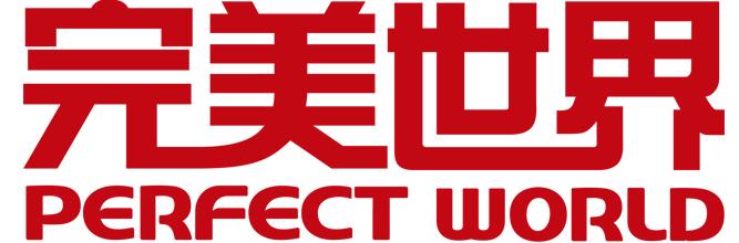 完美世界(北京)诚邀安全人才入伙