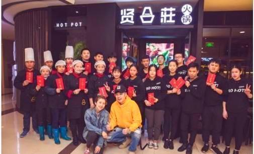郭富城夫妇在邓家佳的火锅店连吃14天
