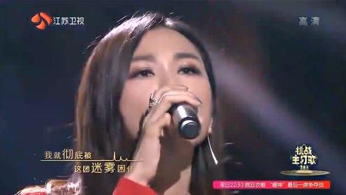《金曲捞之挑战主打歌》上创作女神蔡健雅演唱《被驯服的象》嗨爆全场