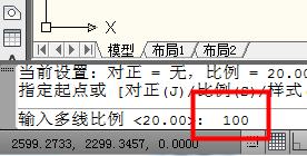 cad2014版的经典命令,用的?_360问2013cad模式多线图片