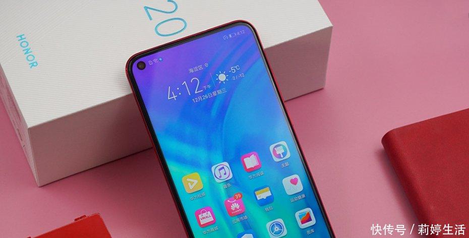 华为手机 最新发布的荣耀V20, 支不支持5G信号