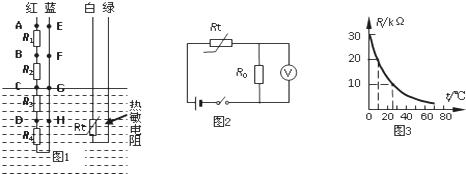 """太阳能热水器的电脑芯片可以通过""""水位水温传感器""""的电阻变化."""