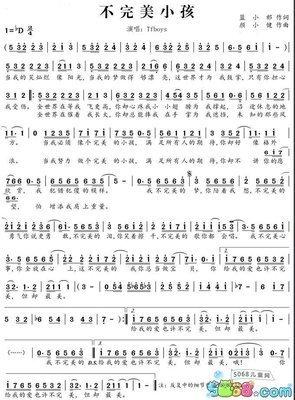 幼儿琴乐谱-薛之谦小孩钢琴谱求 不完美的小孩 歌词与钢琴谱 小孩钢琴 8090答疑网
