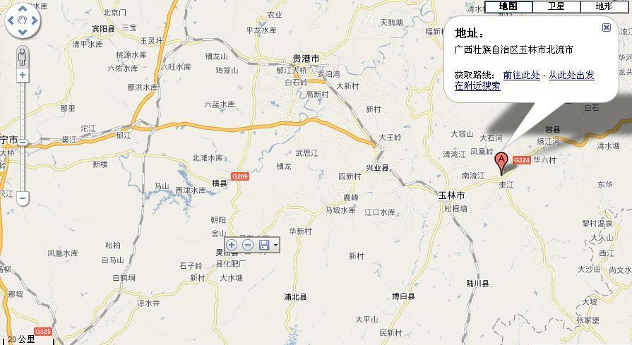 陆川到茂名的地图