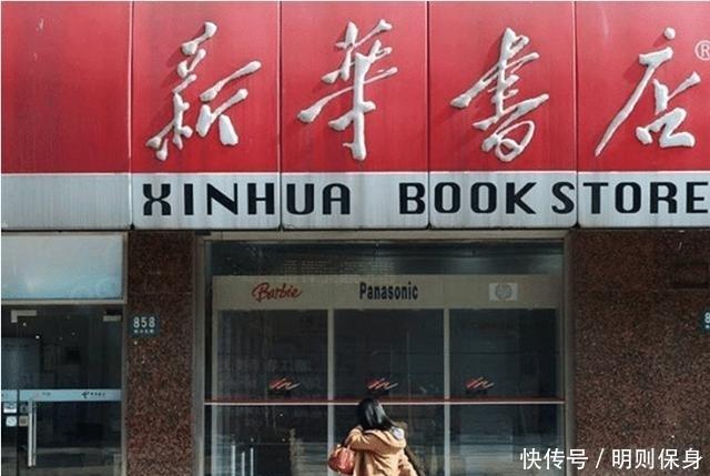 """""""新华书店""""顾客只看不买 这些评论服了"""