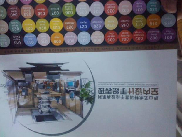室内设计庐山特训营系列手绘书在哪里可以买