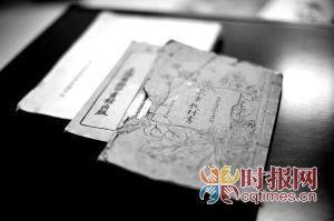 看民国初期女子学校教材如何教女生做女神 - moyuanqiu - 莫源秋幼儿教育博客