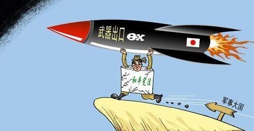 毁了两任总统的一招还要用来再毁韩国新总统,日本这招毒在哪里? - 挥斥方遒 - 挥斥方遒的博客