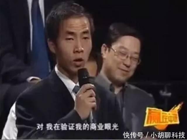 万网张向东:力挺马云8年后,他创办万网被阿里5.4亿元收购!