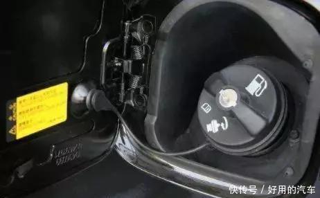 油箱没空就加油,对车子伤害大吗?这些细节需要注意