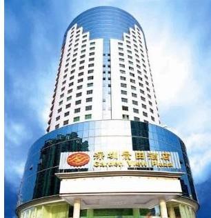 深圳景田酒店外观图片