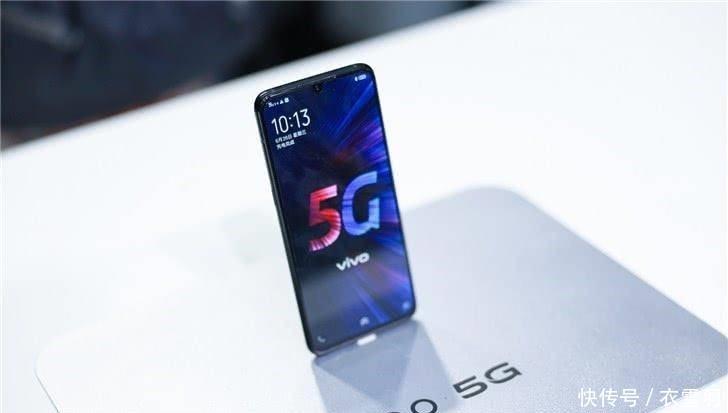 vivo首款5G手机将于8月发布,价格良心,比华为便宜1700元!