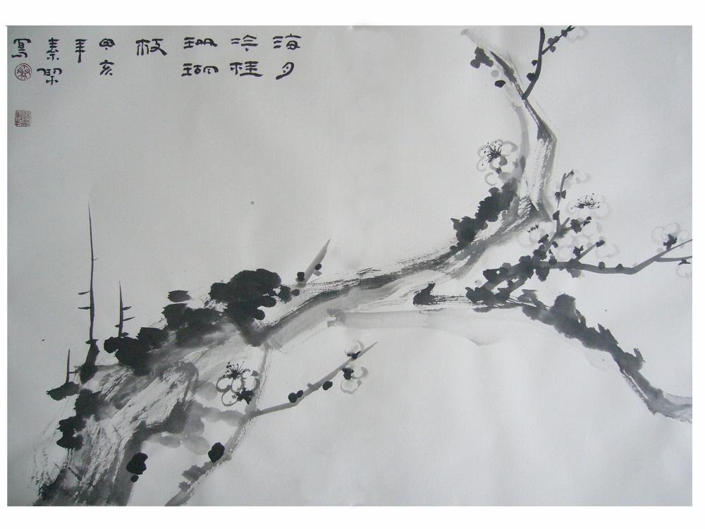 秦杰国画小品《梅花图》