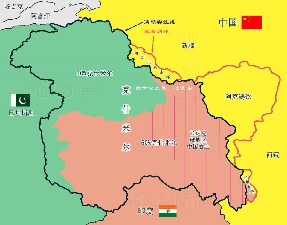 印巴开战,两国仇恨是怎么来的?看地图就明白了 - 挥斥方遒 - 挥斥方遒的博客