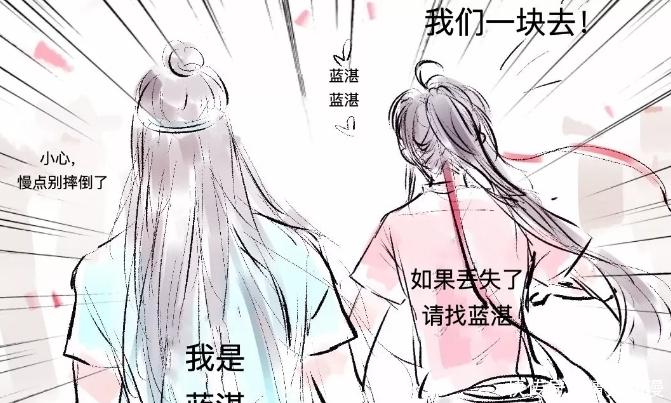 穿着》忘羡圆脸动态衫狂秀恩爱,江澄被逼成表黄黄大祖师情侣表情包图片