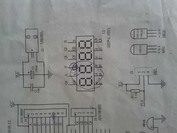 at89s51电路板电压不足是哪里有问题?