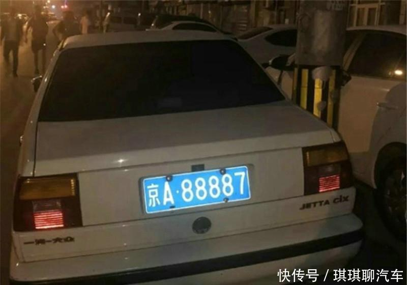 北京偶遇最牛捷达,车值几万元,车牌121万,这个车主有故事!