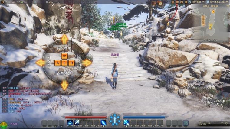 古剑奇谭ol操作模式怎么更改为动作按键?