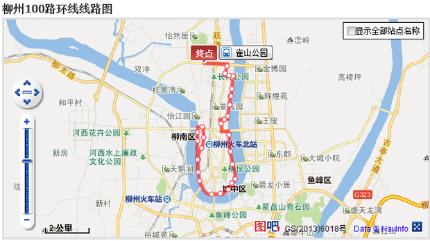 柳州市3路公交车路线到汽车站