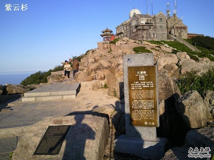泰山风景名胜区_360百科