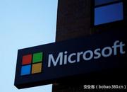 【漏洞分析】CVE-2017-0199:深入分析 Microsoft Office RTF 漏洞
